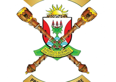 Eastern_Cape_Provincial_Legislature_seal